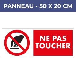 Panneau NE PAS TOUCHER - PVC4