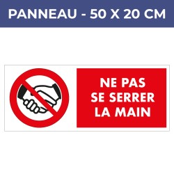 Panneau NE PAS SERRER - PVC5